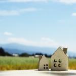地震保険とは?保険料・保障内容はどこでも一緒です。