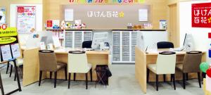 ほけん百花 新横浜プリンスペペ店
