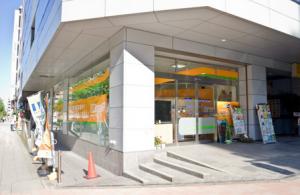 保険ショップ 新横浜店